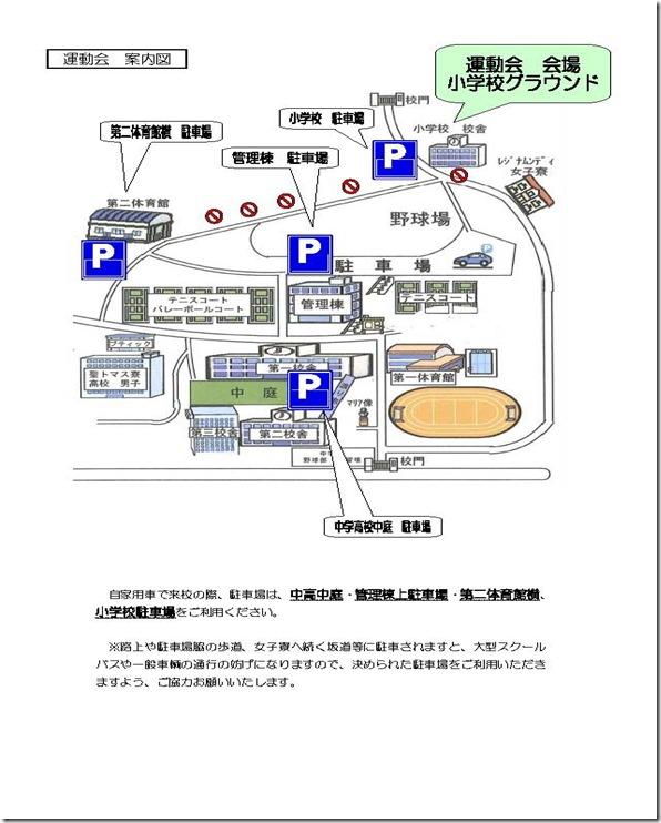 H23spfs_parking