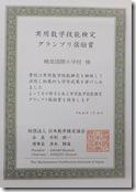 DSCF0454 - コピー