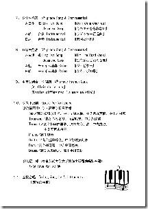 program_mf_ページ_2